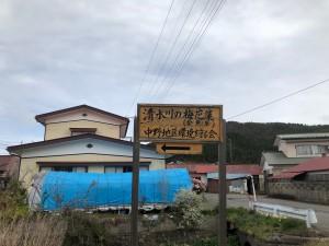 20190501 湖南町中野_190501_0006