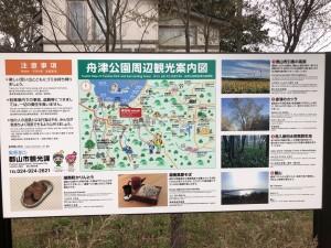 20190501 湖南町馬入新田_190501_0006
