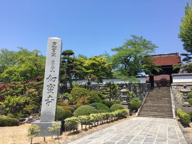 20190510 郡山 如宝寺_190510_0009