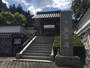 20190517 三春町法蔵寺_190517_0004