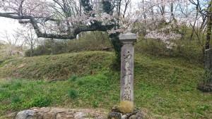 0424山ノ井_200424_0001