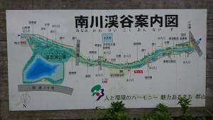 0516 南川渓谷_200516_0004